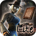 Dream:scape Lite